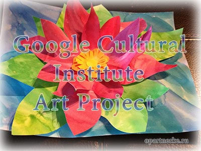 google_cultural_institute_art_project