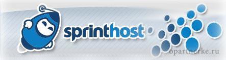 hosting sprinthost rejting