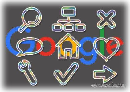 interesnye_maloizvestnye_servisy_ot_google