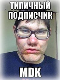 minusy_mdk_vkontakte