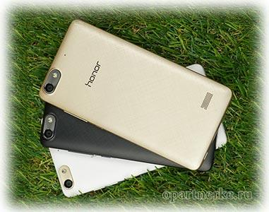 obzor_smartfona_huawei_honor_4c
