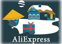 plyusy_i_minusy_aliexpress