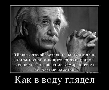 plyusy_mdk_vkontakte