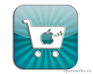 povyshenie_cen_app_store
