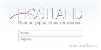 xosting_hostland