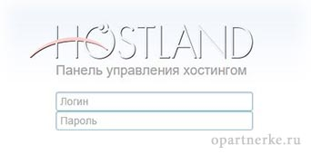 hosting hostland