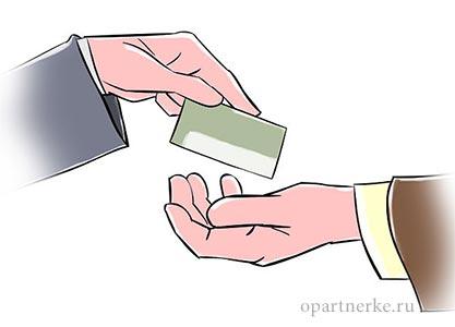 Срочный экспресс кредит
