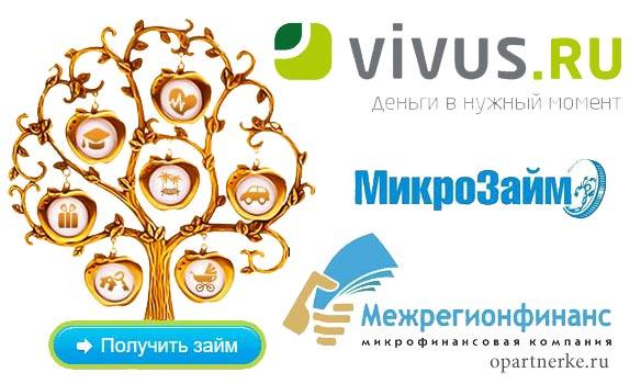 kak_vzyat_srochnyj_zaem_na_kartu_onlajn
