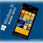 Что делать, если в Windows не работает Проводник 1