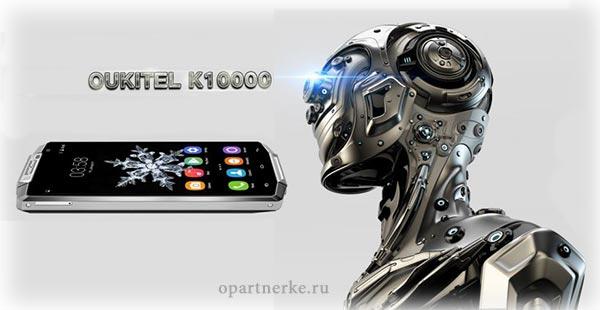obzor_oukitel_k10000