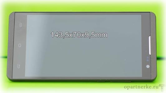 obzor_smartfona_jiayu_f2