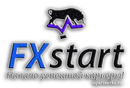 Fxstart брокер