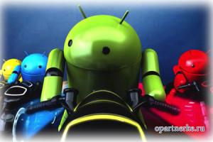 igry_dlya_android