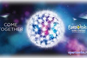 euroinvision_2016