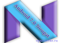 android_7.0_nougat