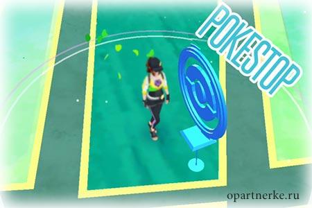 chto_takoe_pokestop_v_pokemon_go_plus