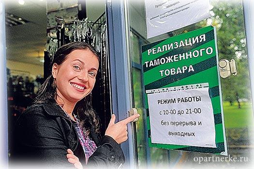 prodazha_konfiskovannyh_smartfonov