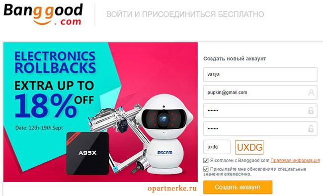 registraciya_banggood_com_ru
