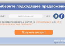 registraciya_na_sprinthost
