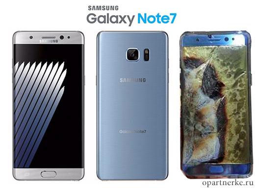 galaxy_note_7_do_i_posle
