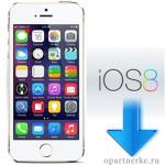 Обзор 8 поколения iOS от Apple