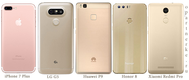 apple_iphone_7_lg_g5_huawei_p9_huawei_honor_8_xiaomi_redmi_pro