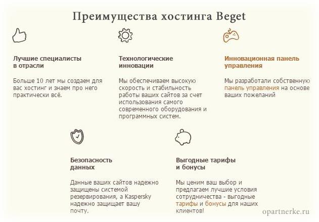 preimuchhestva_tajmveb