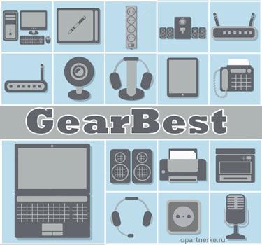 gadzhety_gearbest_magazin