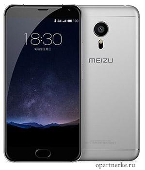 smartfon_meizu_pro_5