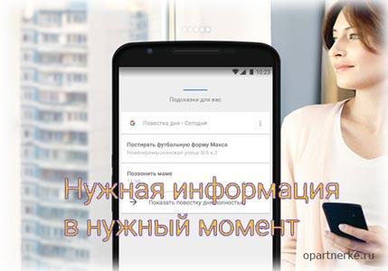 google_poisk