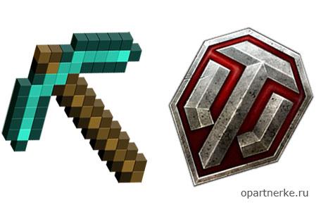 minecraft_world_of_tanks
