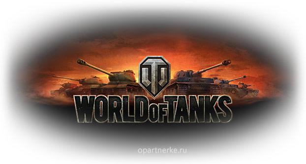 world-of-tanks-klany-v-igre