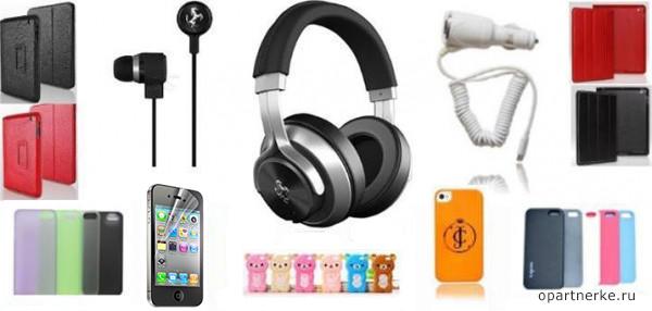 cca5e3c1715a9 Аксессуары для телефонов: виды и продающие интернет-магазины