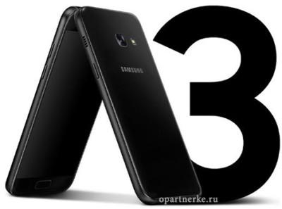 Краткий обзор смартфонов Samsung Galaxy A80 и A70 1