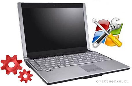 kak povysit proizvoditelnost noutbuka na windows 7