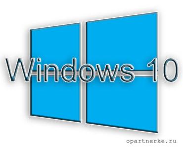 kak otklyuchit vvod parolya pri zapuske windows 10