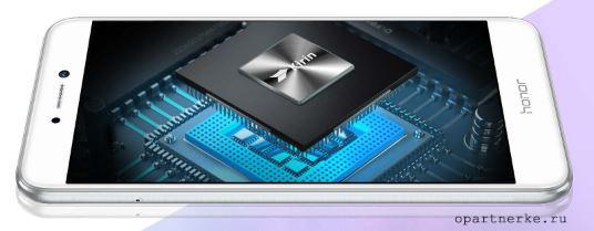 processor honor 8 lite