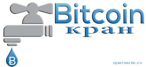chto takoe bitcoin cran
