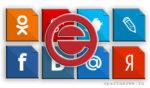 Рекламные посты: как заработать на ePN в социальных сетях