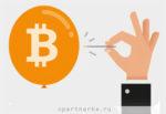 Биткоин очередная финансовая пирамида или перспективная валюта?