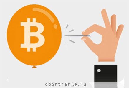 bitcoin piramida