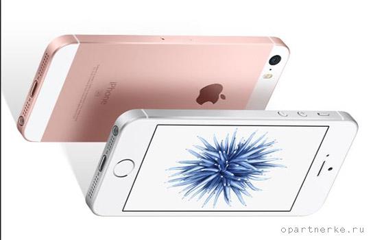 dizajn iphone se