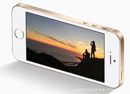 ekran iphone se