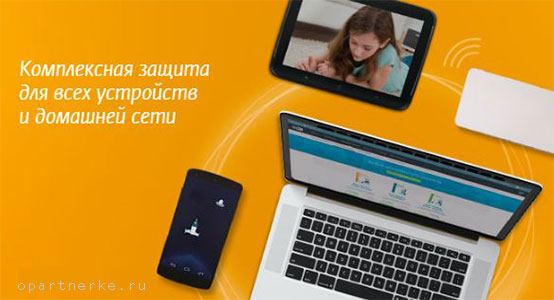 horoshaya antivirusnaya programma eset nod32 smart security family