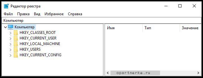 kak_ochistit_reestr_windows_10_vruchnuyu