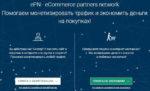 Как в социальной сети ВК стабильно зарабатывать на AliExpress ePN