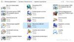 Почему компьютер на Windows 10 самостоятельно выходит из спящего режима