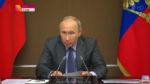 Президент поделился своим мнением о будущем криптовалюты