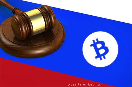 russia kontrol bitcoin
