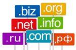 Как стать аккредитованным регистратором или реселлером доменных имен